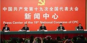 张宏森:中国优乐国际产业取得了举世瞩目的成就