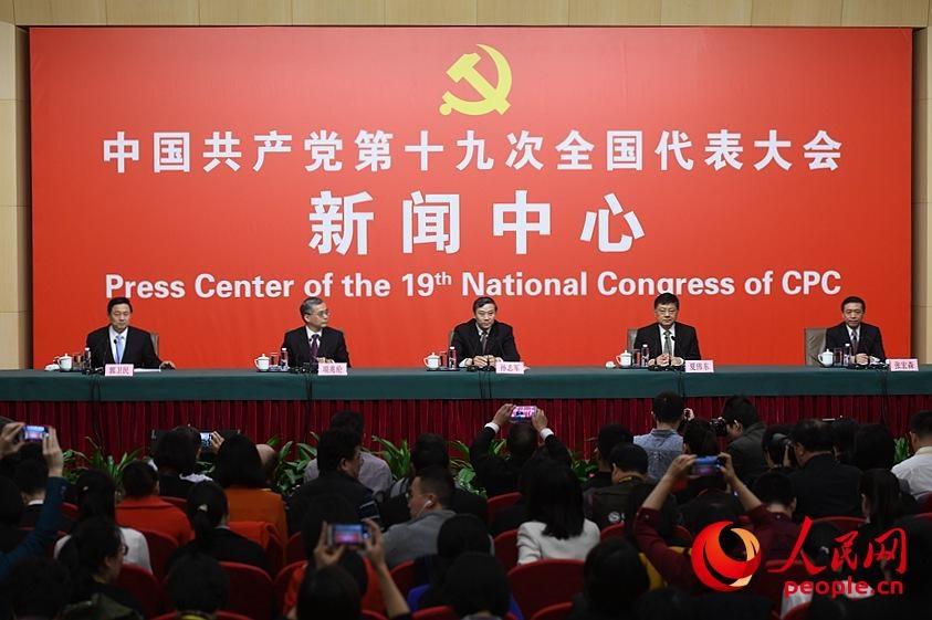 十九大代表聚焦文化建设发展:谱写中华文化新史
