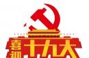 百花齐放的五年,中国电影新力量集体发力势如破竹