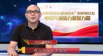 中国电影导演新力量迸发 规模效应助推电影品质