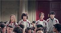 《闪光少女》——民乐混搭二次元演绎别样青春片