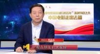中国沙龙网上娱乐走出去这五年 坚定文化自信开拓海外市场