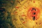 由陈凯歌导演的贺岁奇幻钜制《妖猫传》在重阳节当日发布一支制作特辑,曝光了著名电影表演艺术家秦怡老师拍摄《妖猫传》的感人片段,在这个特别的日子里,这支视频也表达了对德艺双馨的老一辈表演艺术家们的敬重之情。