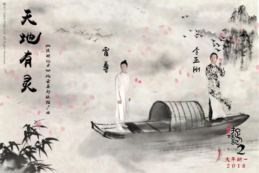 传承中国海报古风素材