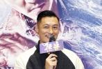 11月4日,动作沙龙网上娱乐《狂兽》在京举行红毯仪式,张晋、余文乐、吴樾三位硬汉帅气亮相,三人坦言为了这部戏,在台风中大玩水战戏码,湿身互殴一个月,完成了一个不可能完成的任务。当天,《狂兽》的沙龙网上娱乐李子俊,监制黄柏高,主题曲演唱者许志安也悉数到场助阵。据悉,影片将于11月10日在全国正式公映。