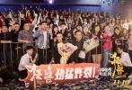由郑保瑞、黄柏高共同监制,香港新锐沙龙网上娱乐李子俊执导,演员张晋、余文乐、文咏珊、吴樾等演员主演、影帝林家栋特别出演的年度华语动作巨制《狂兽》将于11月10日登陆全国院线。今日,片方发布了全新搏命厮杀版海报,展示了影片中震撼人心的动作场面。