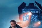 """北京时间11月6日消息,好莱坞全明星悬疑侦探巨制《东方快车谋杀案》日前发布中国版终极海报,暗红色的背景透出一丝异样,嫌疑人剪影组成的""""人身匕首""""则让人联想起原著小说中的经典情节。"""