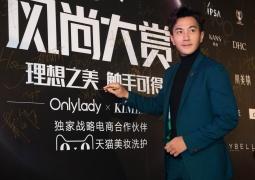 刘恺威获得风尚大赏男演员奖 西装亮相沉稳帅气