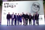 第5届德国沙龙网上娱乐节开幕 布兰切特主演影片等将展映