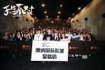 《天生不对》笑迎光棍节 周渝民爆F4或将开演唱会