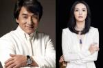 第四届丝路电影节11月底举行 成龙姚晨任形象大使