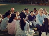 《猪太狼》曝沙龙网上娱乐特辑 监制徐峥获沙龙网上娱乐深情告白