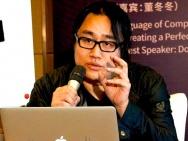 吴天明青年沙龙网上娱乐高峰会 董冬冬与青年影人亲密互动