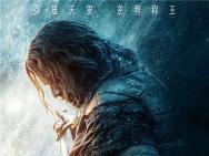 《维京:王者之战》预告海报双发