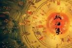 """由陈凯歌沙龙网上娱乐,将于12月22日全国上映的贺岁奇幻钜制《妖猫传》今日再曝刘昊然欧豪的幕后特辑。沙龙网上娱乐中刘昊然和欧豪饰演了一对白鹤少年,被沙龙网上娱乐称为""""极乐之宴""""上的""""野孩子""""。在本就无尊卑贵贱的宴会上,不受约束的白龙丹龙更是""""放飞自我"""",寒冷的冬季身穿""""透视装"""",无所畏惧的抢夺酒杯。极尽展现随性无忧的白鹤少年形象,更给寒冷的片场增添许多青春活力。"""