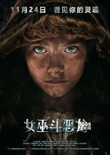 《女巫斗恶龙》内地定档11月24日 再现王室诡谲_欧洲