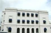 探寻巴拿马:政府大楼变身酒店只为007电影拍摄?