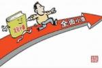 新华社:文化消费已成为我国消费升级的重要体现
