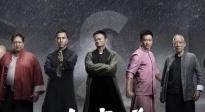 马云跨界演绎《功守道》  电影处女作引热议