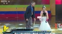 中国国际儿童沙龙网上娱乐节闭幕 为儿童沙龙网上娱乐加油鼓劲