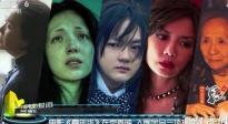 《嘉年华》在京首映 十四岁主演入戏太深难出戏