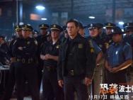 《恐袭波士顿》发口碑视频 好莱坞实力影星加盟