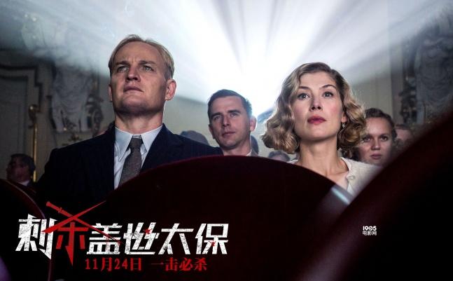 该片由塞德里克·吉门内兹导演,杰森·克拉克,裴淳华,杰克·奥康奈尔