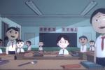 奥斯卡动画短片奖初选名单,三部中国动画入选