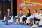 """第三届金沙娱乐电影新力量论坛""""昂首新时代 阔步新征程""""于11月27日在杭州举办,青年演员Angelababy、张翰、杨幂、刘昊然、周冬雨等在论坛上探讨演员责任。"""