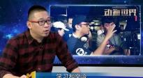 韩延:沙龙网上娱乐工业化更重细节 坚持核心价值观输出