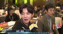 中国优乐国际新力量论坛杭州举行 丝绸之路优乐国际节开幕
