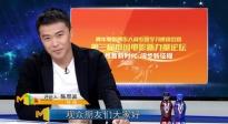 陈思诚:青年导演应勇于尝试 理解观众而不是迎合