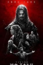 《维京:王者之战》上映 战斗民族