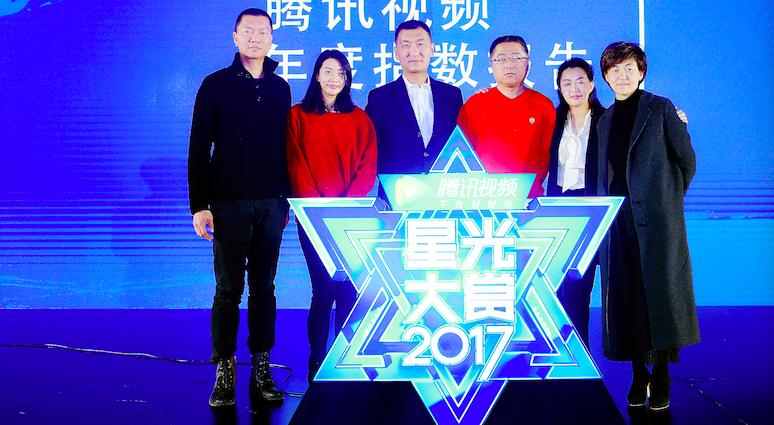 香港六合彩开奖直播观众弃剧原因主要在第一集 青偶剧易成网剧爆品