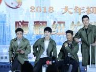 《唐探2》发布会 王宝强刘昊然肖央变妖艳美女