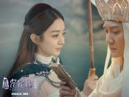 《西游记女儿国》MV来袭 李荣浩张靓颖深情对唱