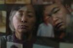 电影《别离》用亲情打破人生的悲哀 直面生死选择