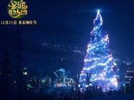 《圣诞奇妙公司》曝剧照 月球漫步恶搞《外星人》