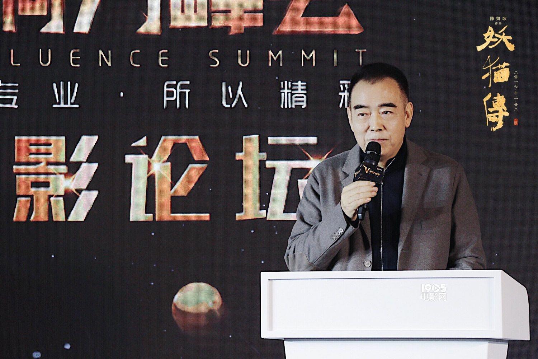 陈凯歌出席电影论坛开幕演讲 畅谈优秀影评人品质