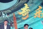 3D奇幻武侠片《奇门遁甲》10日在北京举行首映发布会,监制徐克、导演袁和平,主演大鹏、倪妮、李治廷、周冬雨、伍佰、柳岩等亮相。大鹏贡献出了多个第一次:首次出演古装电影、首次摘掉眼镜,现场爆料角色异性缘很好,挨打巴掌是幸福。和两位导演合作,大鹏坦言收获颇丰。