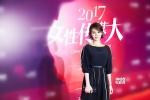 关悦出席女性公益盛典 为影片《二十二》导演颁奖