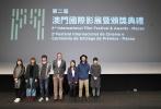 """12月12日,第二届澳门国际影展的日程进入第5天,主要活动包括:""""澳门影像新势力""""项目放映会,以及《狐步舞》《监护权》《好孩子》《爱比死更冷》等影片的红毯和展映。"""