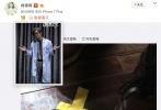 """电影《心理罪之城市之光》将于12月22日上映,目前正在全国如火如荼路演当中,而影片主演邓超微博上再发奇招。昨日深夜邓超在其微博上发布一张《心理罪之城市之光》剧照并配文:""""@刘诗诗 的眼泪"""",图中地板上醒目的犯罪现场标记旁边有一滴水渍。该条微博引来无数网友围观评论:""""请方木警官保存好米楠的眼泪"""",还有网友用电影中米楠的台词:""""别上他的当!""""来给刘诗诗支招。刘诗诗随即转发这条眼泪微博并附上一张邓超摊手照,机智回应获网友点赞:""""看来还是米楠小哥哥手里的证据多!""""、""""米"""