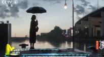 《水形物语》领跑提名 《犬之岛》开启柏林电影节