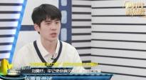 金沙娱乐电影新力量系列访谈 演员刘昊然的摸索与进步