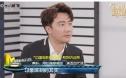 中国沙龙网上娱乐新力量系列访谈 黄轩讲述演员静心之路