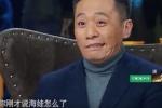 《演员的诞生》剪辑投票作假,袁立黄圣依郑爽冤