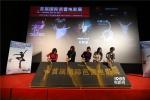 首届芭蕾沙龙网上娱乐展在京开幕 《天鹅湖》等片5城展映