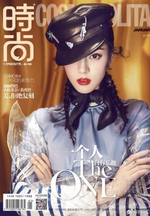迪丽热巴登杂志开年封面 麻花辫配红唇化身酷girl