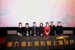 上海举办香港主题沙龙网上娱乐展 庆祝香港回归20周年